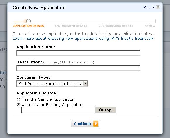 Создание нового приложения в AWS Elasctic Beanstalk